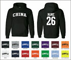 Country of China Custom Personalized Name & Number Jersey Hooded Sweatshirt
