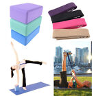 "Yoga Stretch Strap Training Belt 70.08"" & Yoga Block Brick Foam Excrise Tools"
