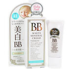 Bison Japan Baby Pink BB White Mineral Cream Foundation 25g SPF41 PA++
