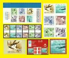 2014 Glasgow Commonwealth Games all Royal Mail varieties issued sold seperately