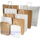 Kraft Strong Ribbed Brown or White Paper Carrier Gift Bags with Twisted Handles