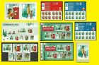 2014 Christmas, all Royal Mail varieties issued, each sold seperately, Mint