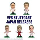 VFB STUTTGART Japan Miniatures MicroStars - Choose from 5 different figures
