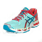 ASICS GEL KAYANO 21 NYC WOMENS RUNNING SHOES T4J6N.4335 + RETURN TO SYDNEY