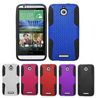 For HTC Desire 510 Dual Layer Hybrid APEX Net Mesh Case Skin Silicone Cover