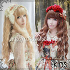 Harajuku Charming Water Ripples Super Fluffy Long Section Daily Wig