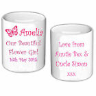Personalised Money Box Thank You Gift for Page Boy / Bridesmaid / Flower Girl