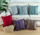 Square Pillow Cushion Covers Shell Home Decor Two-tone Chain Embroidery 45X45cm
