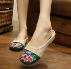 Women Embroidered Slippers Shoes Chinese  Rose Peony Canvas Sandals Beige Deep