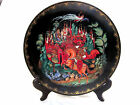 1988 Russian Folk Tale Plate Ruslan & Ludmilla Bradex Legends Series 60-V25-1.1