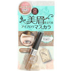 Naris Up Japan Day Keep 24h Makeup Eyebrow Color Mascara with 2 brush faces