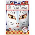 Pure Smile Japan Fortune Series (1 pc) with Collagen and HA Mask - Tsubaki Scent