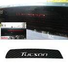 Rear Brake Light Carbon Decal Sticker 1p For 16 Hyundai Tucson : ALL NEW TUCSON