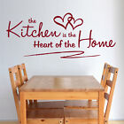 The Kitchen Is The Heart Of The Home Wall Quote Sticker Diy Decal Mural Art A254