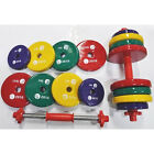 ST Pair Adjustable Cast Iron Free Dumbells Set Weights Gym Exercise 22 - 66 Lbs