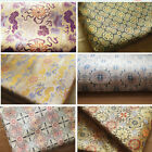 Retro brocade Antique cultural relics packaging fabric curtain  candy pillow 55""