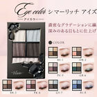 Kose Japan VISEE Shimmer Rich Eyes 4-Color Eyeshadow Palette 5.4g [New]