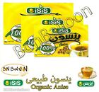 100 % Organic ISIS Natural Herbal Egyptian ANISE Tea  25/100  bags  384  ينسون
