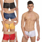 Men's Wetlook Boxer with Front to Rear Zip Up Crotch-Faux Leather Pants Lingerie
