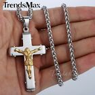 Mens Chain Silver Gold Tone Cross Jesus Wheat Stainless Steel Pendant Necklace