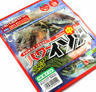 Marukyu Power Isome Worms - Medium Green or Red 10cm