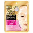 utena Japan Premium Puresa Hydro Gel Mask (1 sheet) HA/Collagen/White Pearl/Gold