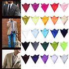 Sale Mens Satin Solid Plain Color Handkerchief Pocket Square Hanky Wedding Party