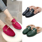Retro Metal Decor Fur Trim Slippers Flat Casual Decor Loafers Gladiator Shoes