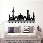Mosque Islamic Wall Stickers Muslim Art Arabic Wall Patterns Calligraphy Decals