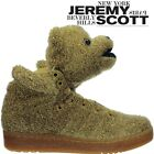Adidas JS Bear men's shoes with bear head gold-glitter by Jeremy Scott NEW