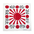 New CTM Cotton Japan Sun Flag Bandana