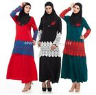 Women Cocktail Party Embroidered Dress Clothes Abaya Muslim Lace Long Kaftan