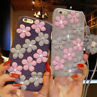 New 3D Cute Flower Cartoon Soft Silicone Case Cover Back For iPhone 6 6S 7 Plus