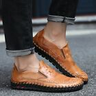 New Leisure Men's Faux Leather Slippers Loafers Driving Moccasins Slip On Shoes