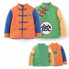 Baby Kids Boy Carnival Dragon Ball Fancy Party Costume Dress Outfit Jacket 1-6Yr