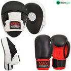 Boxing Focus Pads and Gloves MMA Hook & Jab Training Mitts Curved Punch Bag Pad