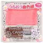 Canmake Japan UV Shield Powder Cheeks Blush Palette with Brush Applicatior 2017