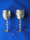 Купить Pair of  Chinese export dragon sterling silver cups 80 g