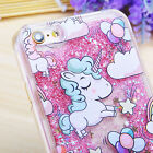 Cute Unicorn Dynamic Bling Glitter Liquid Back Case Cover for iPhone 6 6s 7 Plus