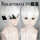 Game NieR Automata 9S YoRHa No. 9 Type S White Cosplay Wig + Free Shipping