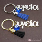 Metal Keyring Charm Health Word in Greek with Tassel and blue glass evil eye
