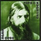 Type O Negative - Dead Again CD - NEW (UNSEALED) goth metal