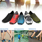 Men's Quick Drying Water Shoes Barefoot Aqua Pool Shoes Beach Swim Shoes Men
