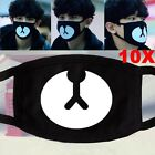 Hot 2017 New Arrival 10x Kpop EXO Chanyeol Lucky Bear Black Mouth Mask Chan Lot