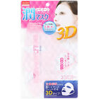 Daiso Japan 3D Reusable Silicon Mask Cover for Sheet Mask - prevent evaporation