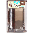 CEZANNE Japan 3-color 3D Nose Shadow & Eyebrow Powder Trio with Brush Applicator