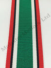 Saudi Arabian Medal for Kuwait Liberation Full Size Medal Ribbon Choice Listing