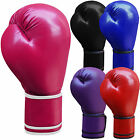 Maya Leather Boxing Gloves Sparring PunchBag Grappling Gloves Junior & Adults