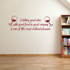 If You Have To Ask Drink Wine Amateur Wall Stickers Decals Vinyl Concept New A94