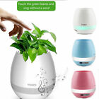 Flower Pot Plant Smart Music Bluetooth Speaker LED Light Touch Control Piano